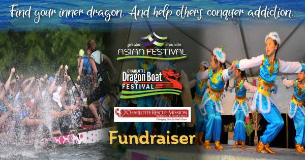 Charlotte Dragon Boat & Asian Festival Fundraiser